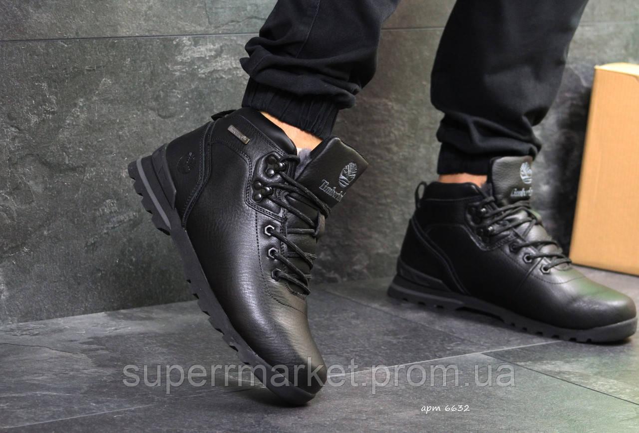 Кроссовки Timberland, черные  зима , код6632