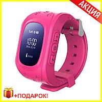 Детские Смарт часы Smart Baby Watch Q50 Розовые PINK Качество