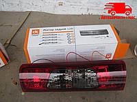 Фонарь задний ГАЗЕЛЬ, ГАЗ 2705 правый нового образца 12В 7202.3776 Ціна з ПДВ