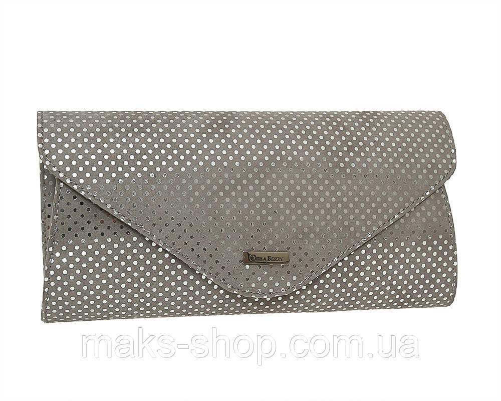ecbdf26fba76 Женский вечерний клатч-конверт из экокожи Carla Berry H-28 Серый, цена 612  грн., купить в Киеве — Prom.ua (ID#804614336)