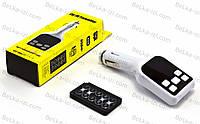 Модулятор/ Трансмитер FM MOD. , фото 1