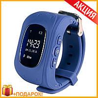 Smart Baby Watch Детские умные часы-телефон Q50 темно синие DARK BLUE Качество