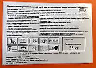 Высококонцентрированное щелочное средство для механизированого (СІР) мытья молочного оборудования