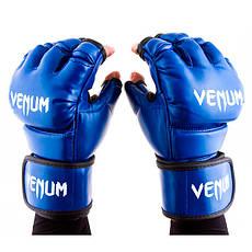 Перчатки шингарты синие Venum MMA