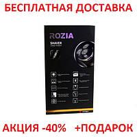 Профессиональная мужская портативна электрическая бритва роторного типа Rozia HT-901 Original size