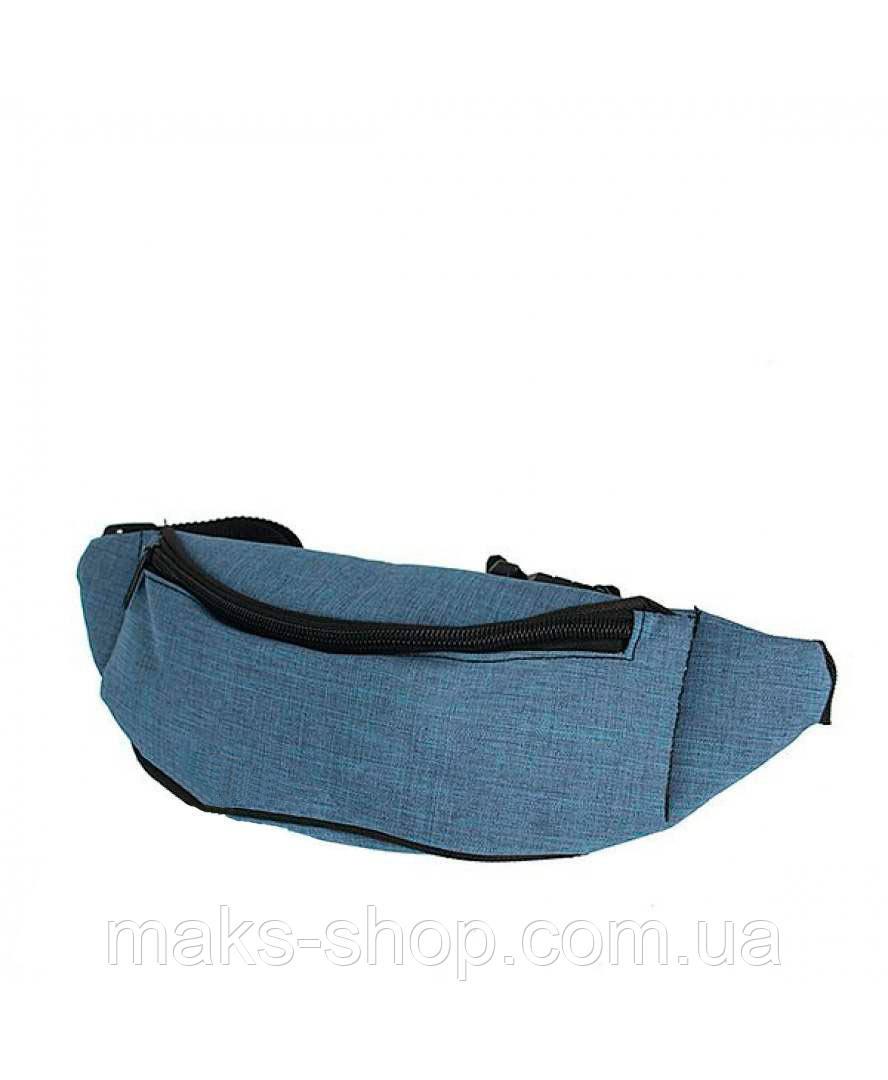 a0750c63bab1 Практичная сумка на пояс (бананка) на каждый день - Maks Shop- надежный и
