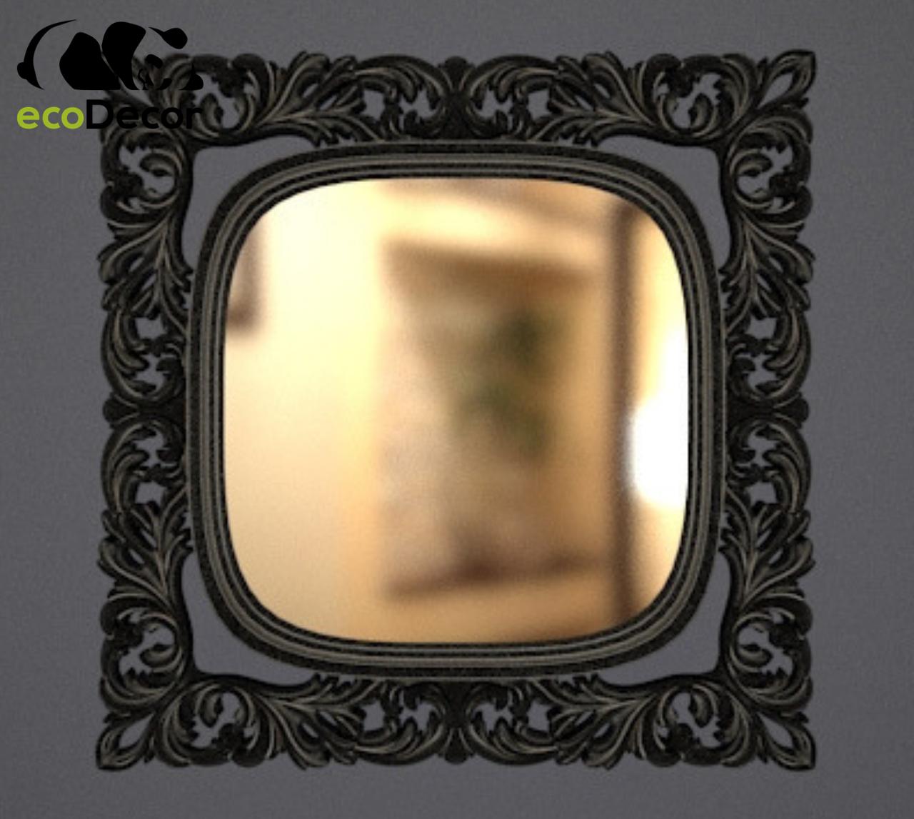 Зеркало настенное Adana в черной с белым раме.