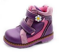 Я Распродажа - Детская обувь