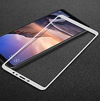 Защитное стекло Xiaomi Mi Max 3 Full cover белый 0,26мм в упаковке