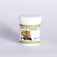 Масло какао 50 грамм
