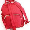 "Рюкзак для Мамы органайзер. На Прогулку Mom Bag ""baby kingdom"", фото 4"