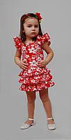 Платье нарядное детское из х\б ткани М -948  рост 98, фото 1