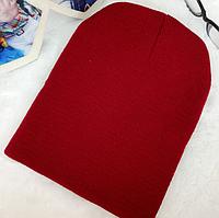 Детская вязанная демисезонная шапка бордовый