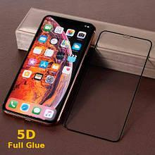 Защитное стекло OP 5D Full Glue R-Design для iPhone XS Max черный
