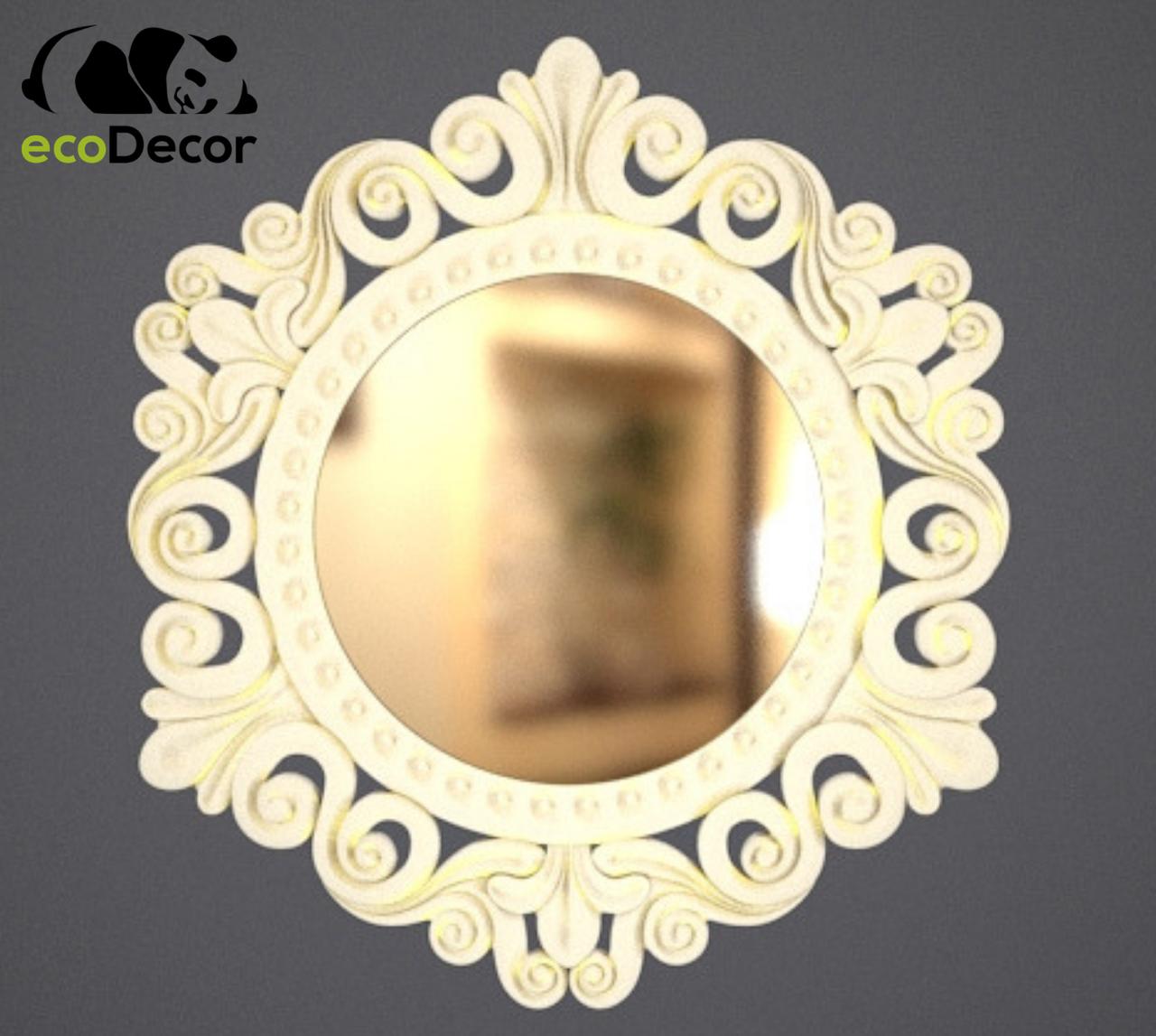 Зеркало настенное Accra в белой с золотом раме.