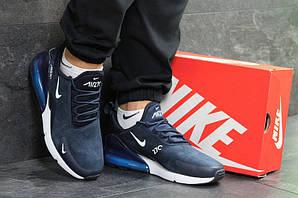 Кроссовки найк эйр макс 270 замшевые синие белые спортивные (реплика) Nike Air Max 270 Blue White Suede