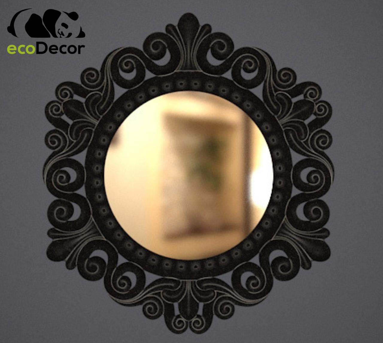 Зеркало настенное Accra в черной с белым раме.