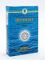 Шунгит для минерализации воды, 350 г