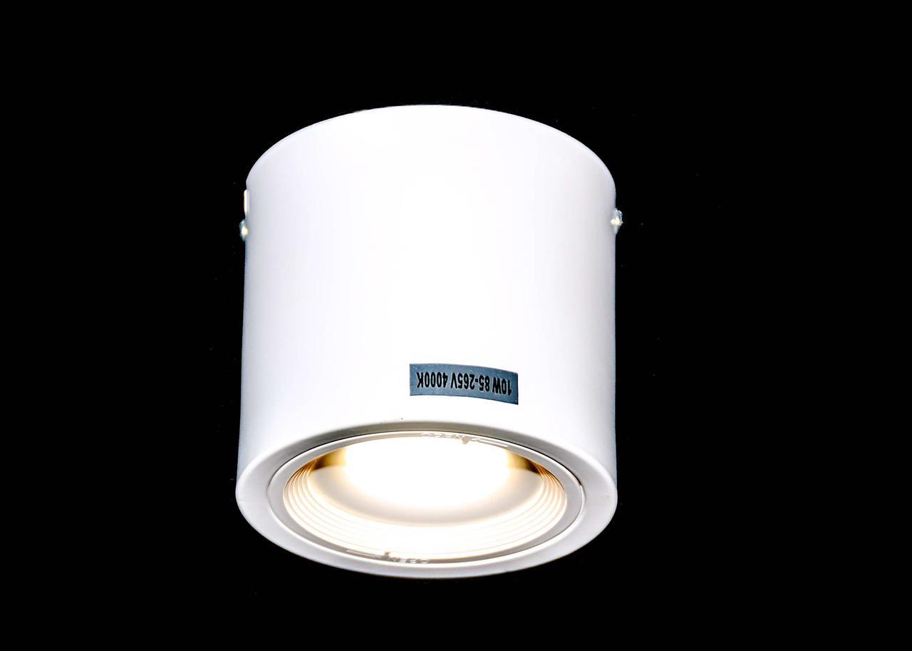Білий светиодиодный точковий світильник QY-H8121W