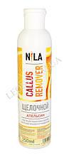 Щелочной ремувер NILA с апельсином 250 мл