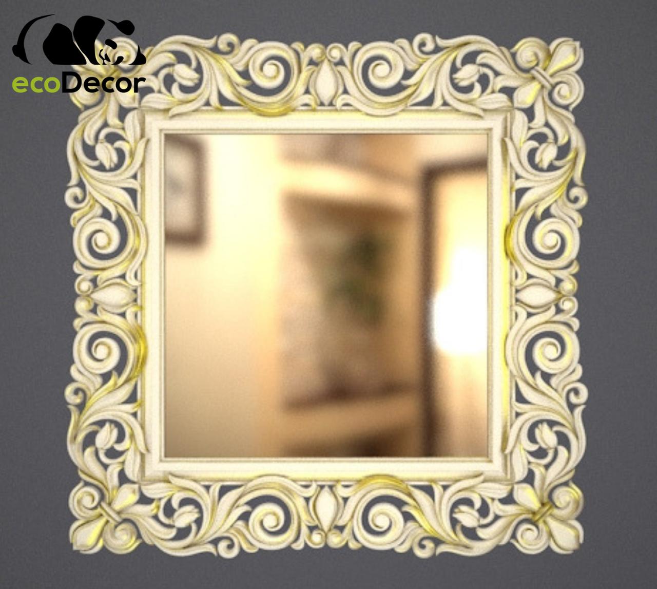 Зеркало настенное Addis в белой с золотом раме