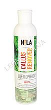 Мятный щелочной ремувер NILA  250 мл