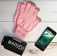 Перчатки для сенсорного телефона сенсорные розовые женские теплые Iglove Айглов