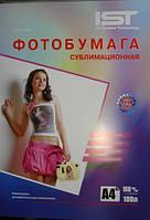 ФОТОБУМАГА СУБЛИМАЦИОННАЯ 105 ГР/М, А4 100Л, IST