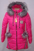Подростковая зимняя куртка на замке с помпонами розовая, фото 1