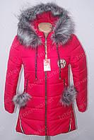 Подростковая зимняя куртка на замке с помпонами алая, фото 1