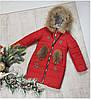 Зимняя куртка LH 18-130 на 100% холлофайбере, размеры от 134 см до 158 см, красный