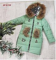 Зимняя куртка LH 18-130 на 100% холлофайбере, размеры от 134 см до 158 см, зеленый