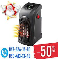 Портативный обогреватель 400W Rovus Handy Heater