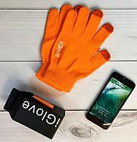 Перчатки для сенсорного телефона сенсорные оранжевые мужские женские теплые Iglove Айглов