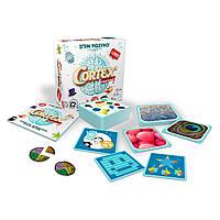Настільна гра - CORTEX 2 AROMA CHALLENGE (90 карток, 24 фішки)