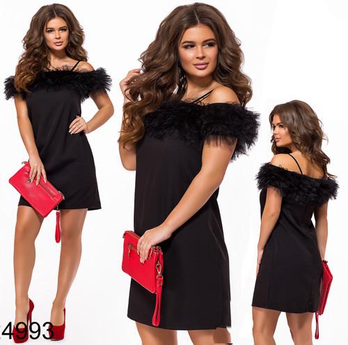adfa4f783ba купить вечернее платье недорого интернет магазин Украина
