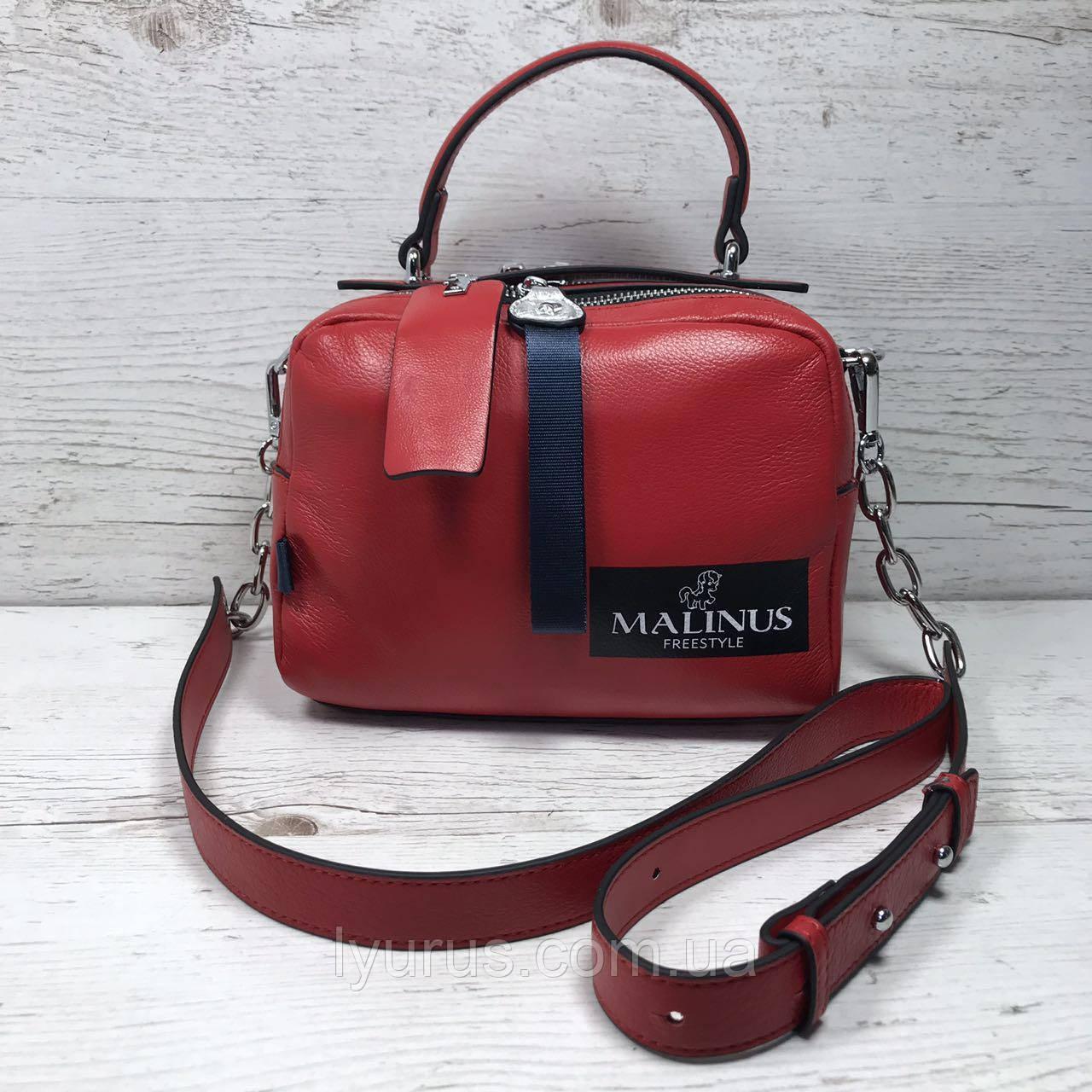 Женская кожаная сумка Polina & Eiterou