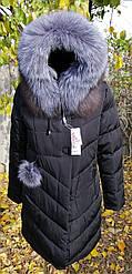 Пуховик длинный с капюшоном и меховой опушкой из чернобурки