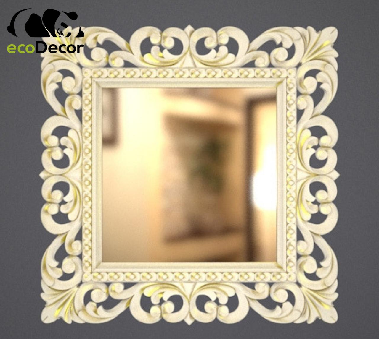 Зеркало настенное Ababa в белой с золотом раме