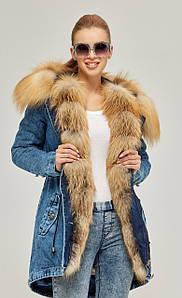 Зимняя женская парка джинсовая ML с натуральным золотистым мехом