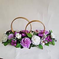 Кольца на крышу свадебного автомобиля в сиреневом цвете