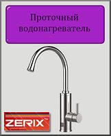 Проточный водонагреватель Zerix ELW04-EP 3 kW с индикатором температуры, УЗО на мойку