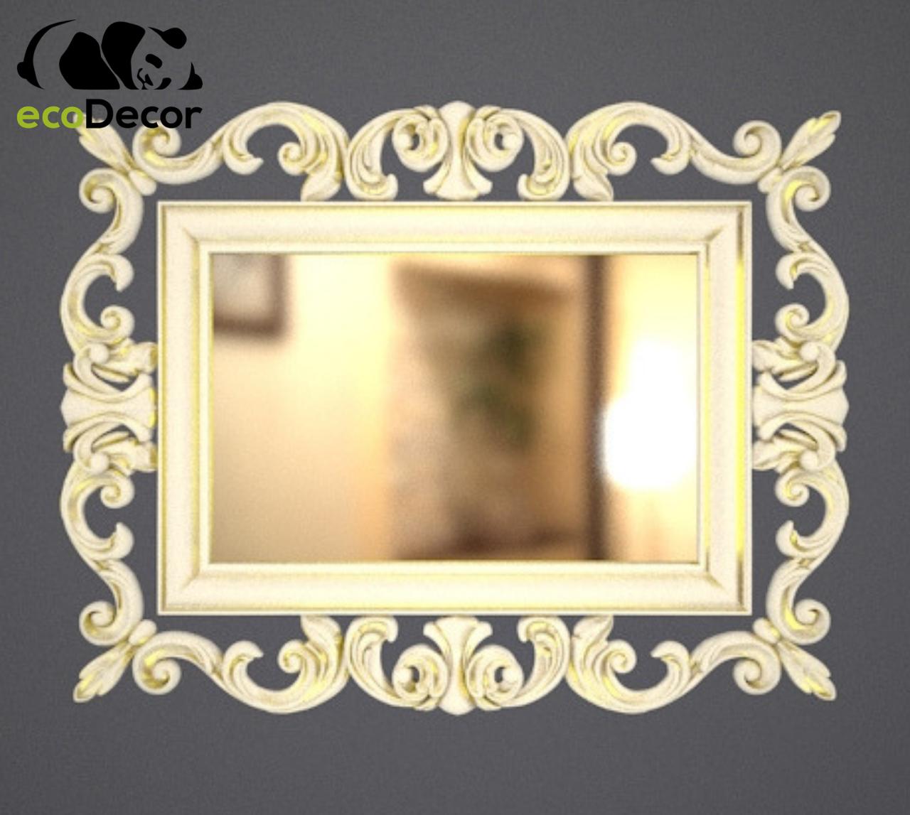 Дзеркало настінне Dalian в білій із золотом рами