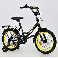 """Велосипед 2-х колёсный R 1617 """"WILLIS"""" 16 дюймов"""