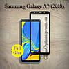 Защитное стекло 2.5D на весь экран (с клеем по всей поверхности) для Samsung Galaxy A7 (2018) / A750