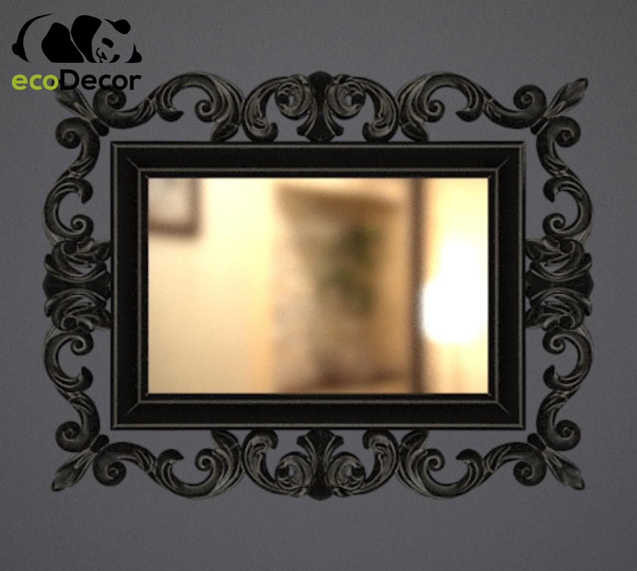 Зеркало настенное Dalian в черной с белым раме