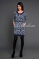 Платье орнамент синий, фото 1