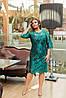 Гипюровое платье больших размеров (50-58), фото 3
