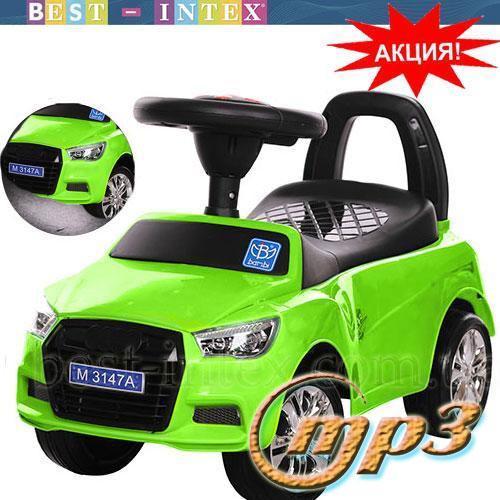 Каталка-толокар Bambi M 3147A(MP3)-5 Audi Зелёный ФАРЫ-СВЕТ+МУЗЫКА!!!
