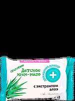 """Детское крем-мыло с экстрактом алоэ """"Домашний Доктор"""" 70г"""